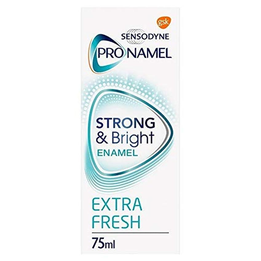 不機嫌そうな終了しました暴行[Sensodyne] SensodyneのPronamel強い&ブライト歯磨き粉75ミリリットル - Sensodyne Pronamel Strong & Bright Toothpaste 75ml [並行輸入品]