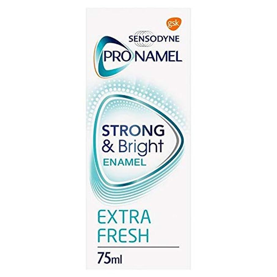 インチイル糸[Sensodyne] SensodyneのPronamel強い&ブライト歯磨き粉75ミリリットル - Sensodyne Pronamel Strong & Bright Toothpaste 75ml [並行輸入品]