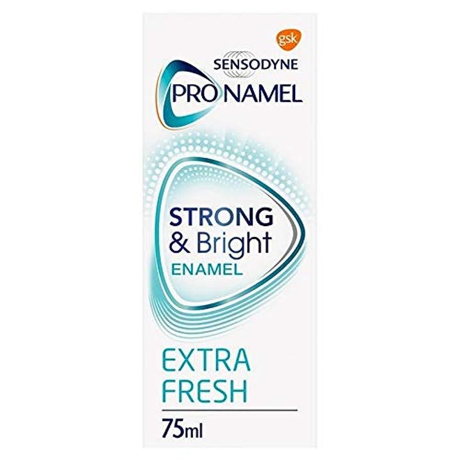 洪水殺人者文芸[Sensodyne] SensodyneのPronamel強い&ブライト歯磨き粉75ミリリットル - Sensodyne Pronamel Strong & Bright Toothpaste 75ml [並行輸入品]