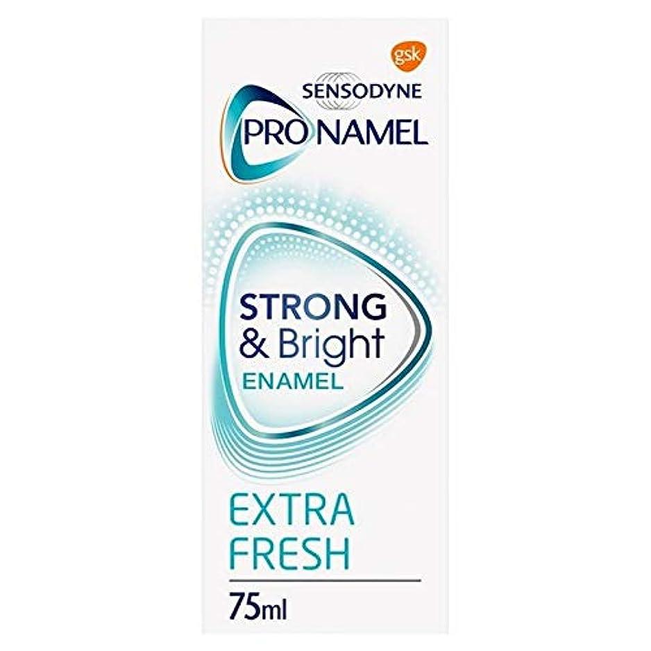 親愛な国籍値する[Sensodyne] SensodyneのPronamel強い&ブライト歯磨き粉75ミリリットル - Sensodyne Pronamel Strong & Bright Toothpaste 75ml [並行輸入品]