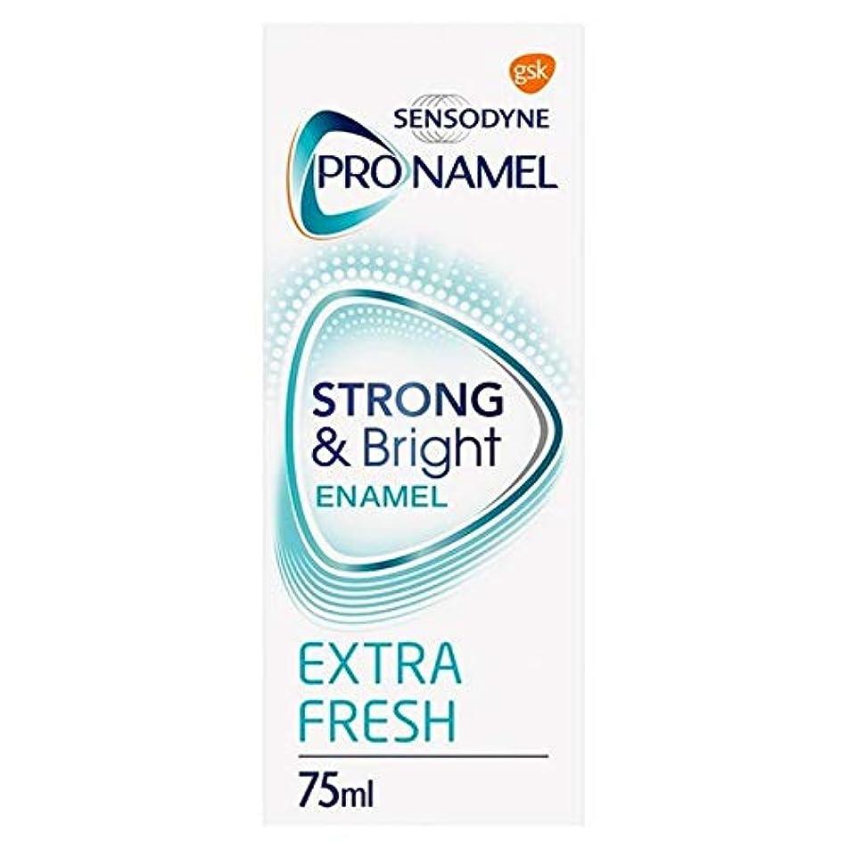 降臨科学インスタント[Sensodyne] SensodyneのPronamel強い&ブライト歯磨き粉75ミリリットル - Sensodyne Pronamel Strong & Bright Toothpaste 75ml [並行輸入品]