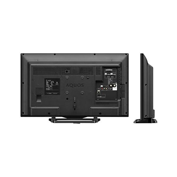 シャープ 32V型 液晶テレビ AQUOS L...の紹介画像2