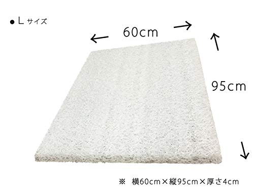 3Dエア ポリエチレン樹脂 高反発ドッグマット ペット 腰痛 床ずれ防止 ケアマット (L)