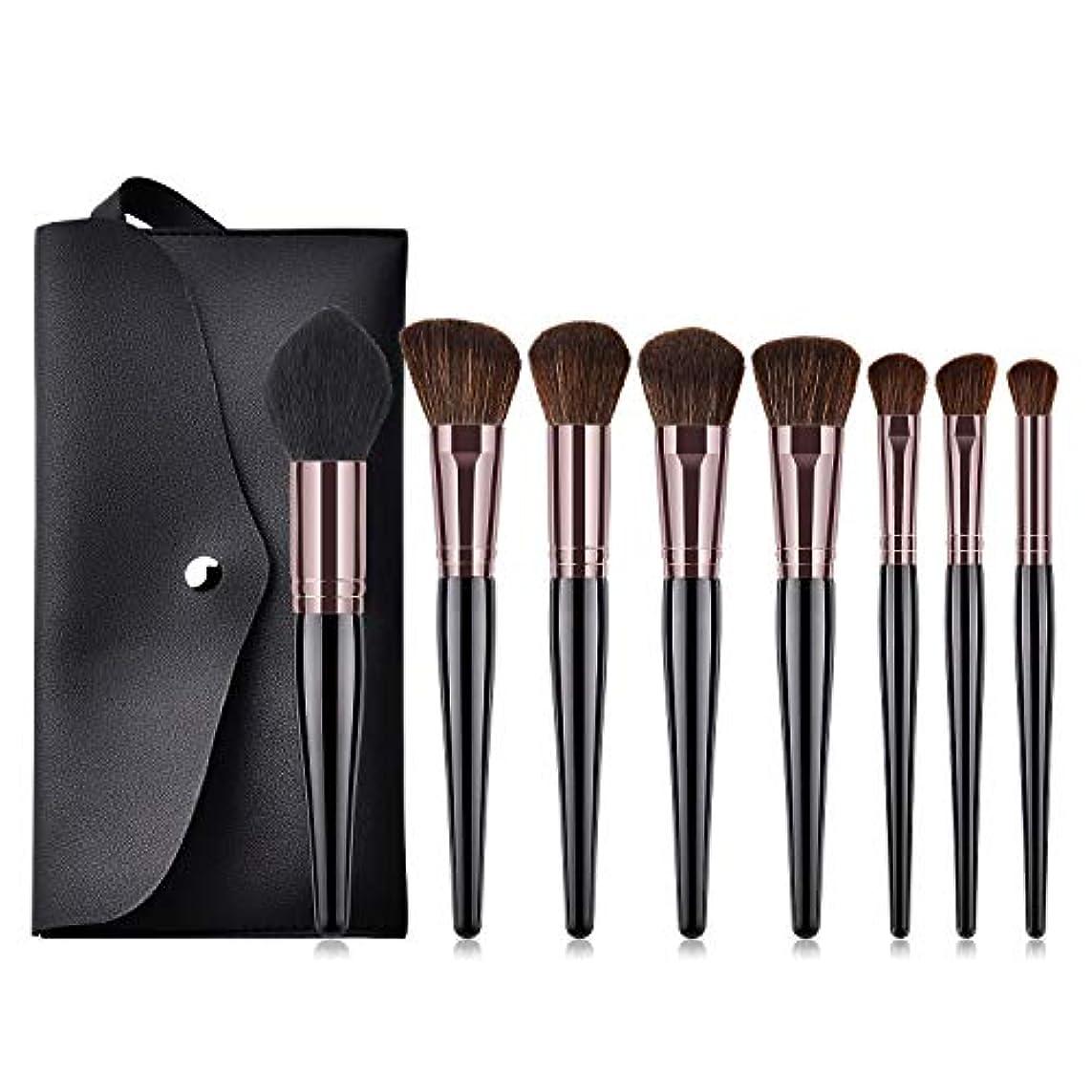 バウンス評価イソギンチャクMakeup brushes PUレザーバッグが付いている贅沢な8つの構造のブラシのUnaffixedの粉のブラシの赤面のブラシのアイシャドウブラシ suits (Color : Black)