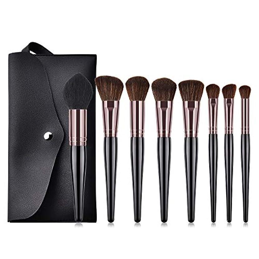 親愛なスリチンモイあいにくMakeup brushes PUレザーバッグが付いている贅沢な8つの構造のブラシのUnaffixedの粉のブラシの赤面のブラシのアイシャドウブラシ suits (Color : Black)