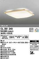 オーデリック/和風シーリングライト ~12畳 OL291343