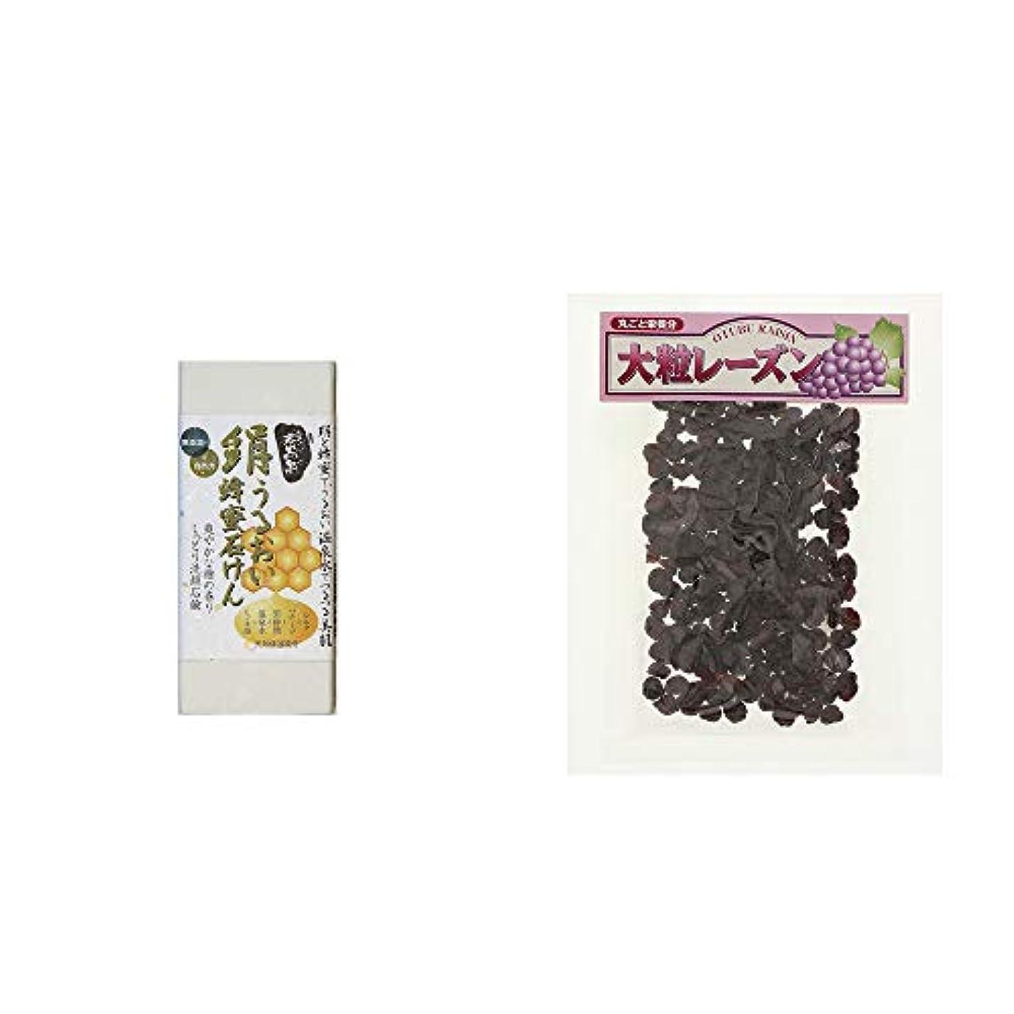 仮称ましい水没[2点セット] ひのき炭黒泉 絹うるおい蜂蜜石けん(75g×2)?大粒レーズン(280g)
