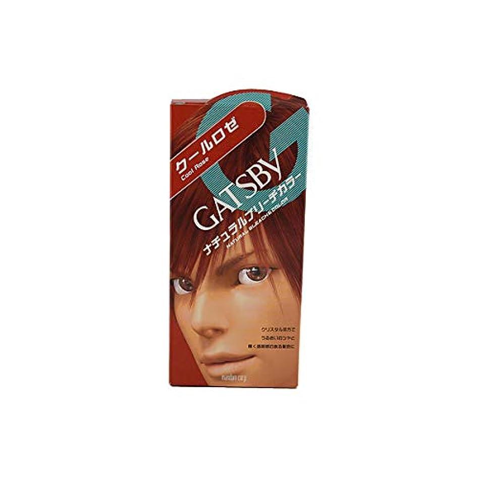 舗装薄める歯科医ギャツビーナチュラルブリーチカラー (クールロゼ) 1剤35g 2剤70ml