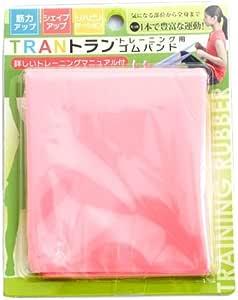 TRAN(R) 「トラン」 トレーニングチューブ 筋トレ・ストレッチに最適 エクササイズ用ゴムバンド