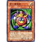 【遊戯王シングルカード】 《ビギナーズ・エディション2》 時の魔術師 スーパーレア be2-jp038