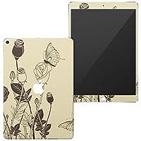 igsticker iPad Air 10.5 inch インチ 専用 apple アップル アイパッド 2019 第3世代 A2123 A2152 A2153 A2154 全面スキンシール フル 背面 液晶 タブレットケース ステッカー タブレット 保護シール 001338