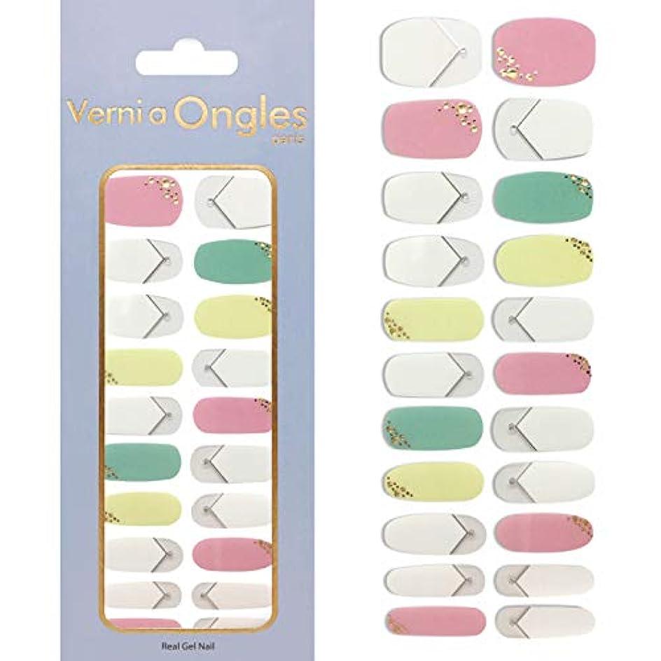 例示する表現光電Verni a Ongles ヴェルニアオングルス リアルジェルネイルステッカー V-9 (ネイルステッカー22枚?ネイルファイル1個付)