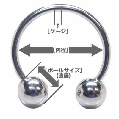 ボディピアス 16G レディース ネジ式 アーチ型 蹄鉄 ブラックサーキュラーバーベル ( コーン ) ( 内径 ) 6mm/(コーン)4mm ショート 内径 短い バラ売り プレゼント パーティー