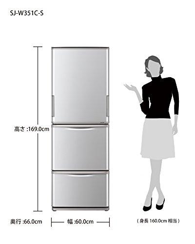 シャープ 冷蔵庫 どっちもドア両開き 350Lタイプ シルバー SJ-W351C-S