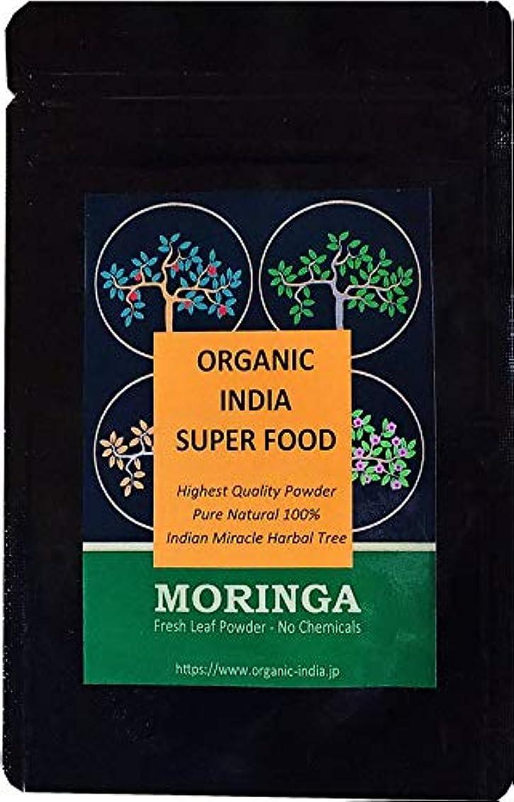 ブロー移動休みオーガニックインド スーパーフード モリンガサプリメント 2か月分 300粒 無添加 無農薬 オーガニック認証 日本製造