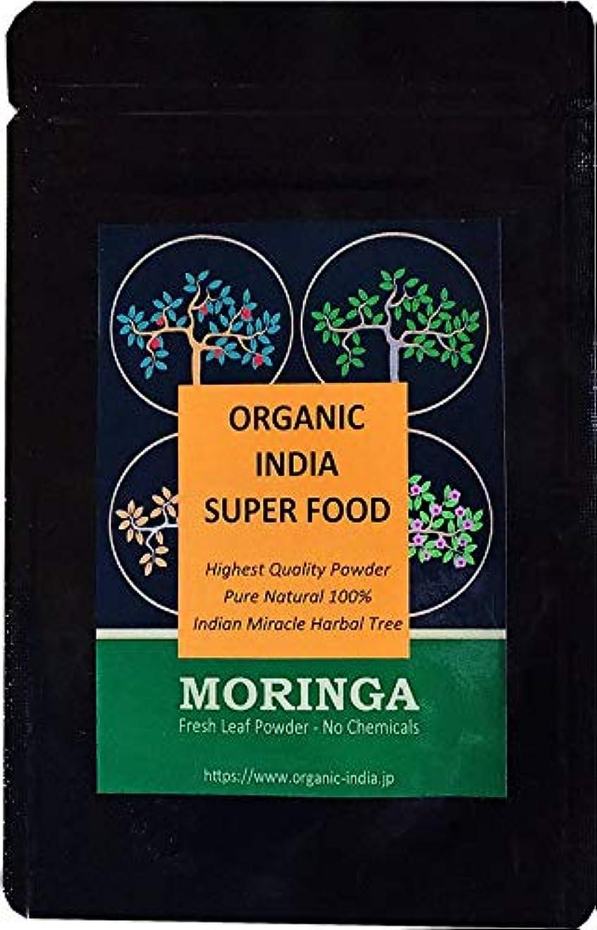 ファイター給料ひばりオーガニックインド スーパーフード モリンガサプリメント 2か月分 300粒 無添加 無農薬 オーガニック認証 日本製造