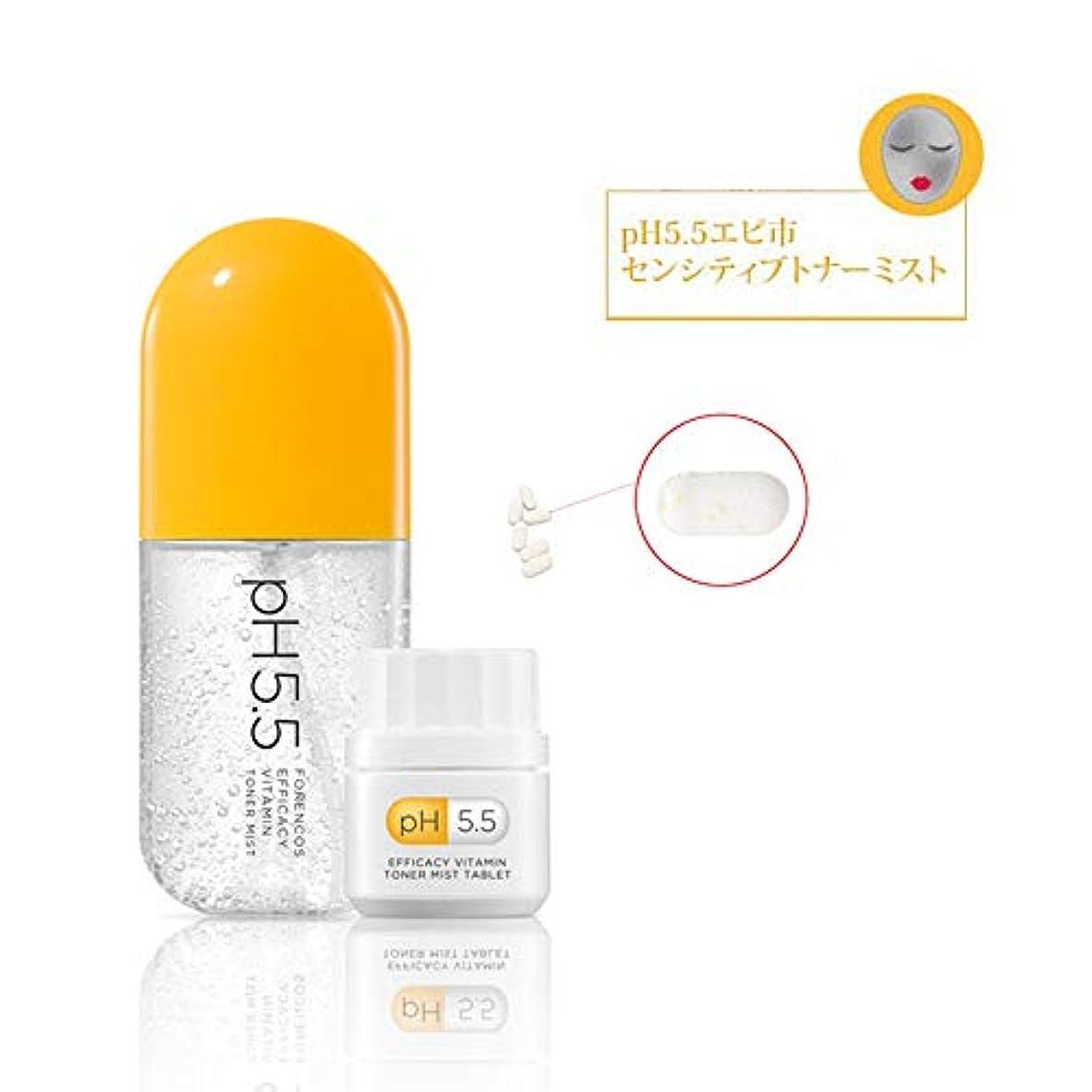 曲がったアコードカストディアン[FORENCOS] pH5.5 ビタミン効果型化粧水スプレー/pH 5.5 Efficacy Toner Mist (1g*10ea) 1 Pack #Vitamin