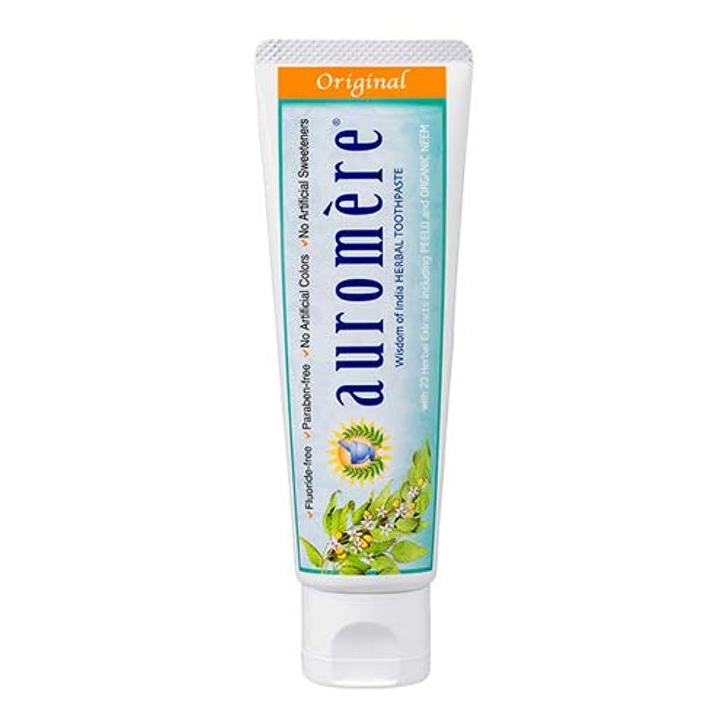 上に築きます懲らしめ脅かすオーロメア 歯磨き粉 オリジナル 70g