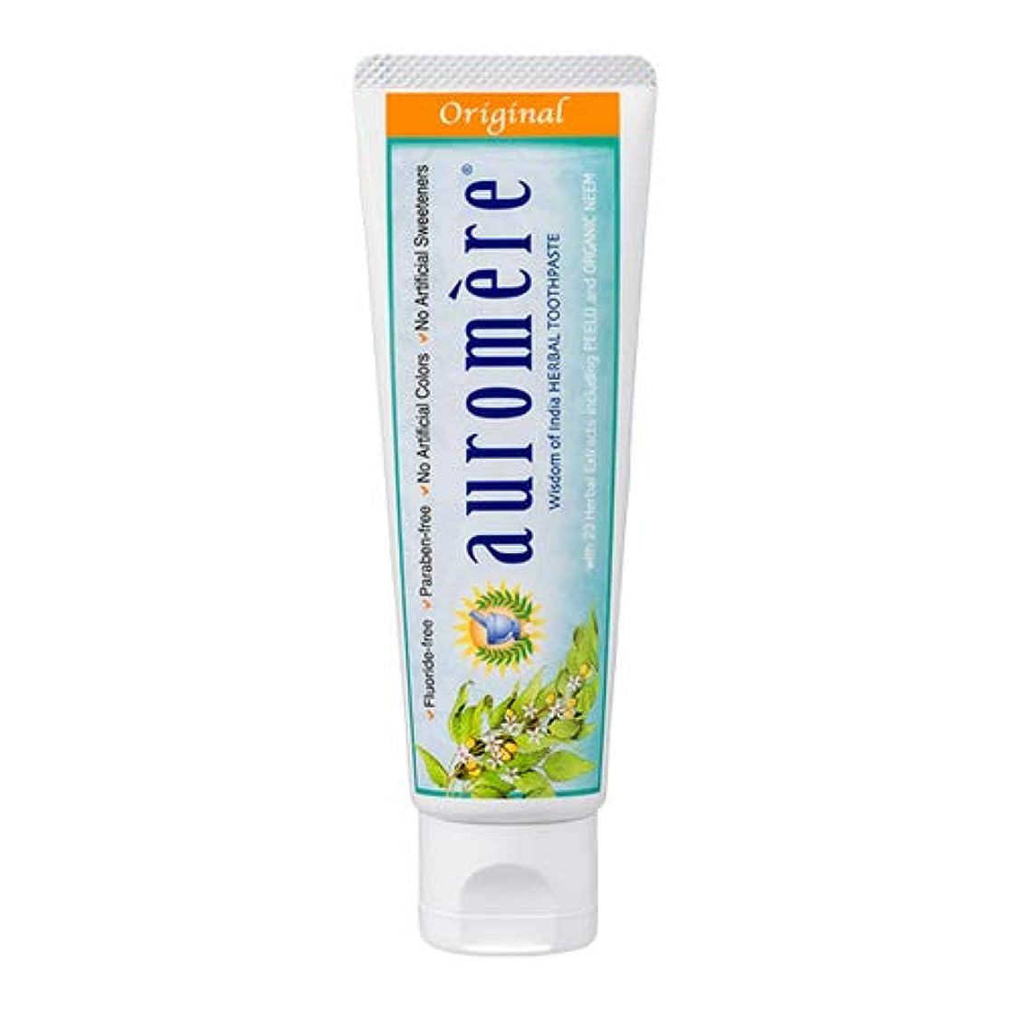説得刻む不健康オーロメア 歯磨き粉 オリジナル 70g