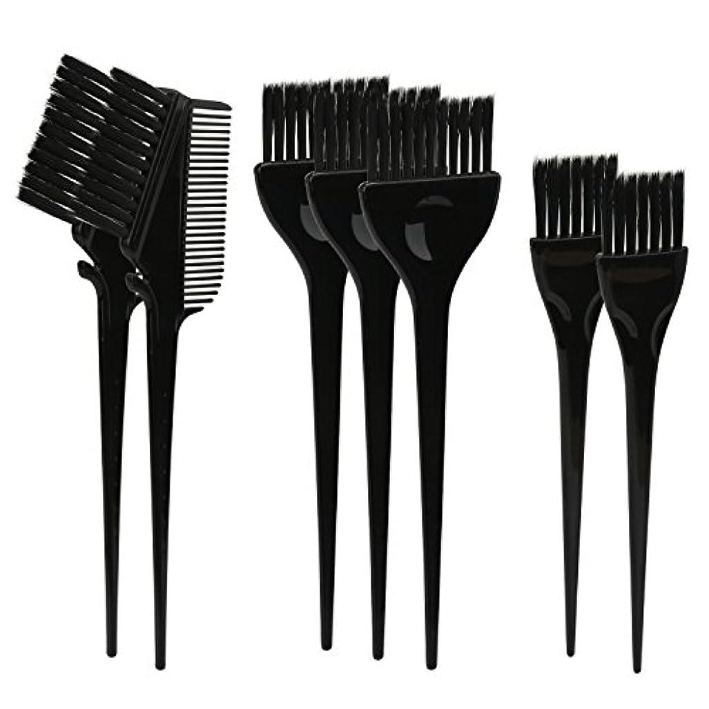 人里離れた誕生日運命的なSegbeauty ヘアカラー DIY プロ髪染め用のブラシ 7pcs 美髪師用 サロン工具セット
