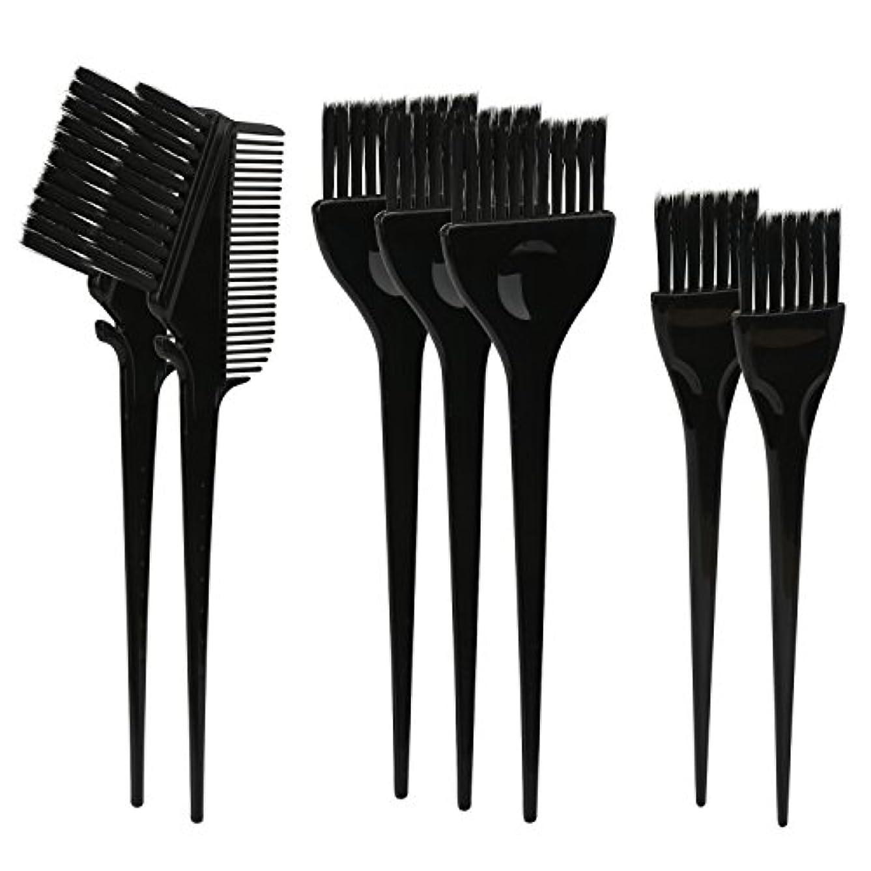 コイン恩赦恩赦Segbeauty ヘアカラー DIY プロ髪染め用のブラシ 7pcs 美髪師用 サロン工具セット