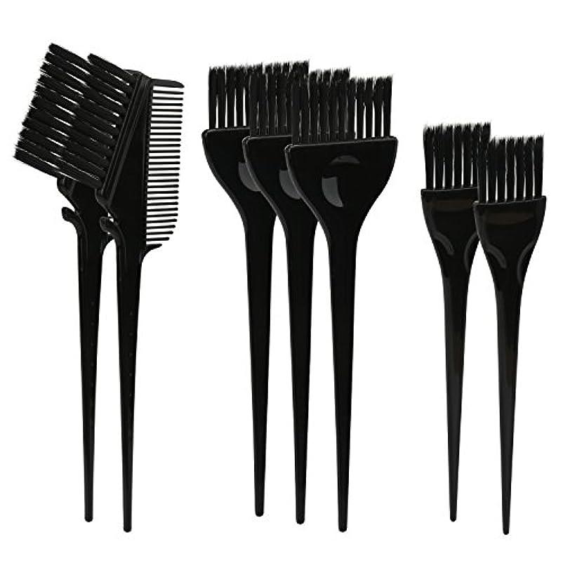 合金裁判所バケットSegbeauty ヘアカラー DIY プロ髪染め用のブラシ 7pcs 美髪師用 サロン工具セット