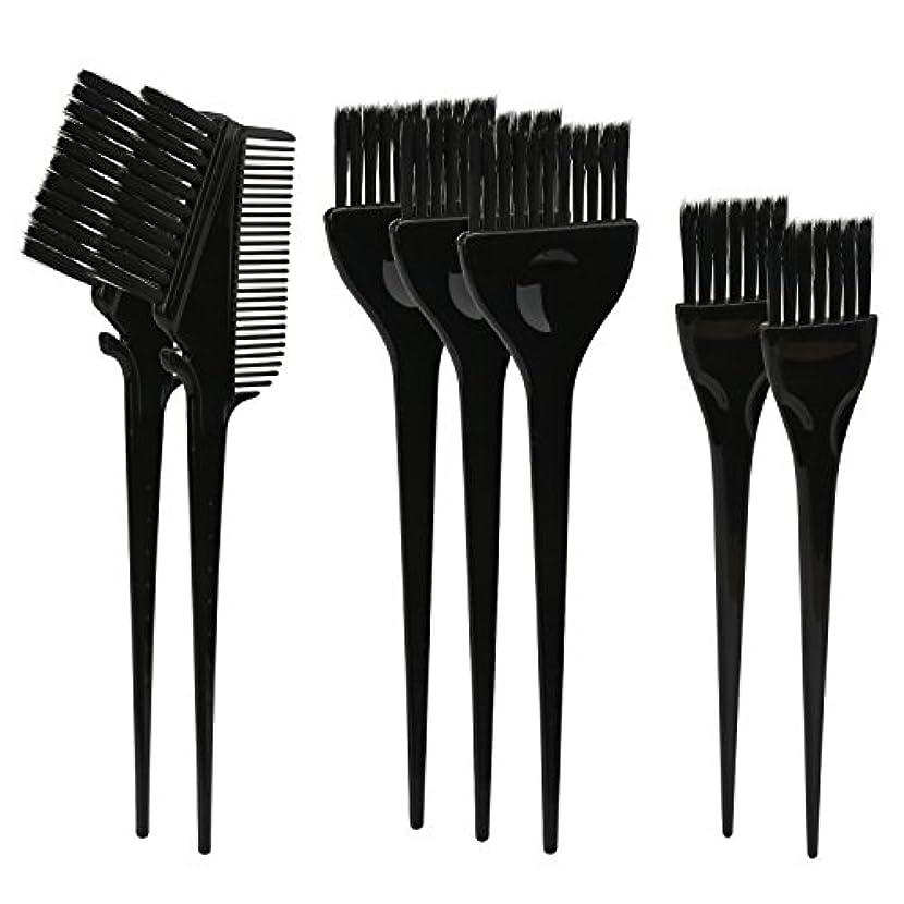 幅仕事強制的Segbeauty ヘアカラー DIY プロ髪染め用のブラシ 7pcs 美髪師用 サロン工具セット