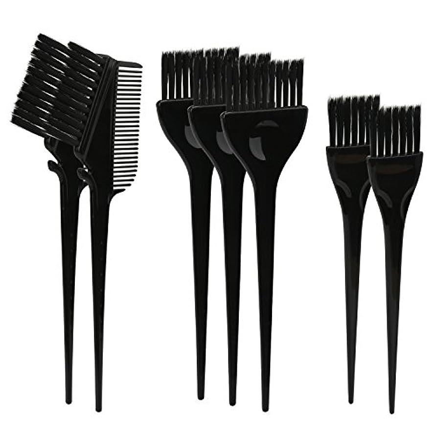陰気トリップ否認するSegbeauty ヘアカラー DIY プロ髪染め用のブラシ 7pcs 美髪師用 サロン工具セット