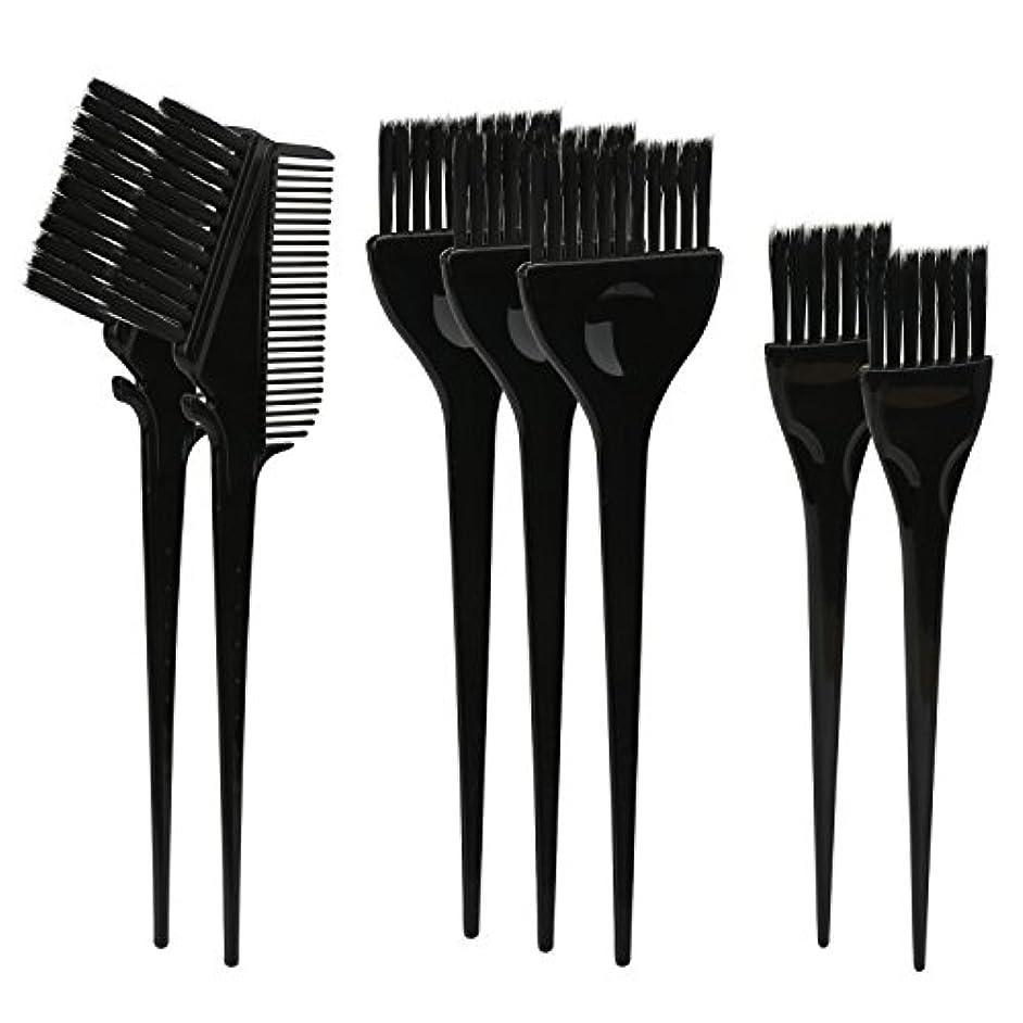 克服するキャンセル冷笑するSegbeauty ヘアカラー DIY プロ髪染め用のブラシ 7pcs 美髪師用 サロン工具セット