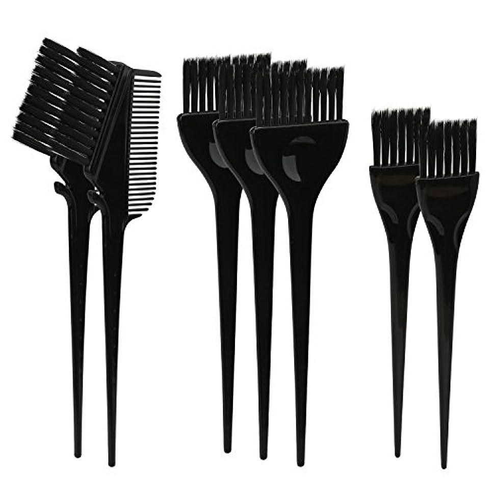 磁器小麦できるSegbeauty ヘアカラー DIY プロ髪染め用のブラシ 7pcs 美髪師用 サロン工具セット