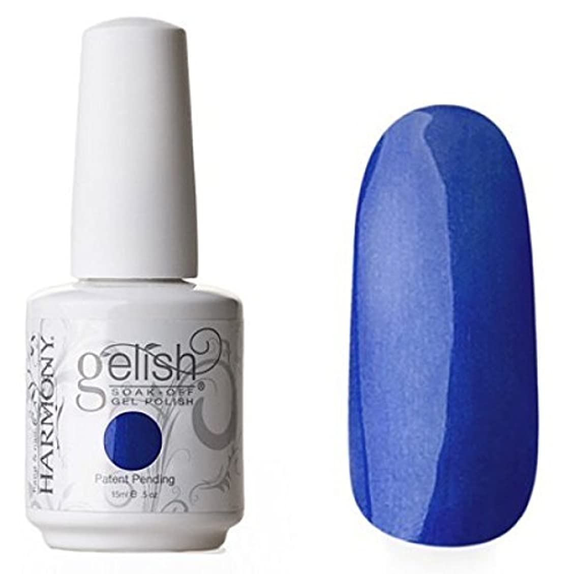 重要性環境アーサーコナンドイルHarmony Gelish Uv Soak Off Gel Polish - Ocean Wave (0.5 Oz)