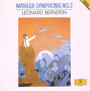 マーラー : 交響曲第2番ハ短調 「復活」