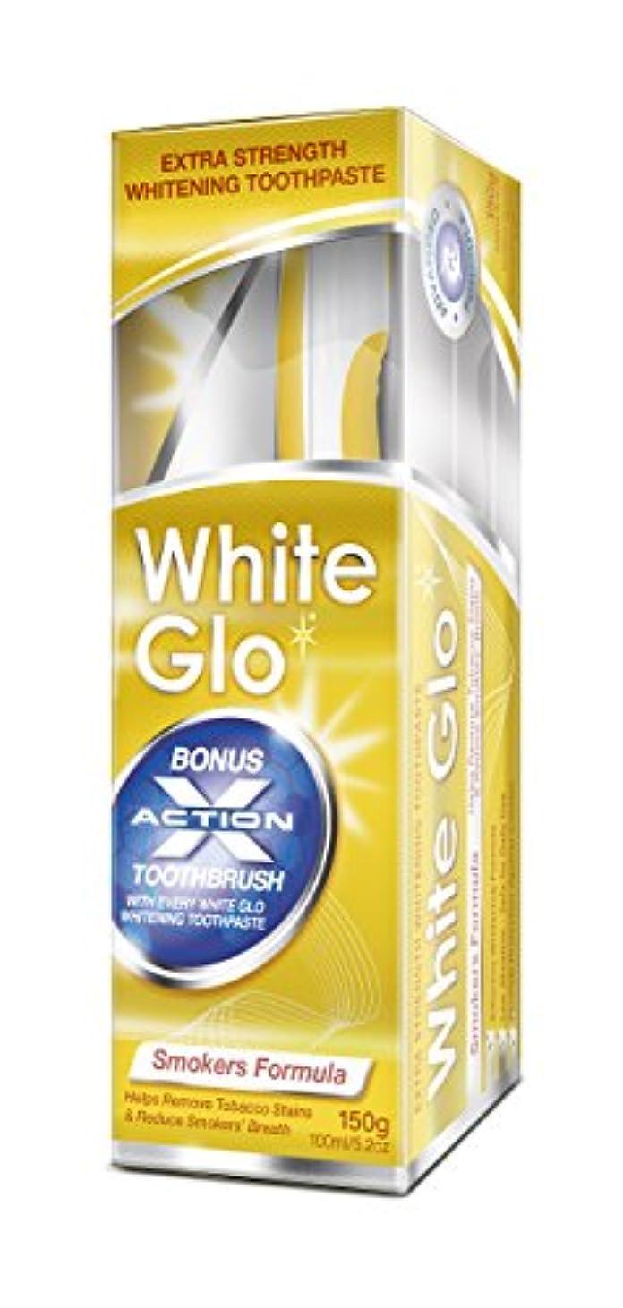 粘土馬力手紙を書くWhite Glo Smokers' Formula Whitening Toothpaste