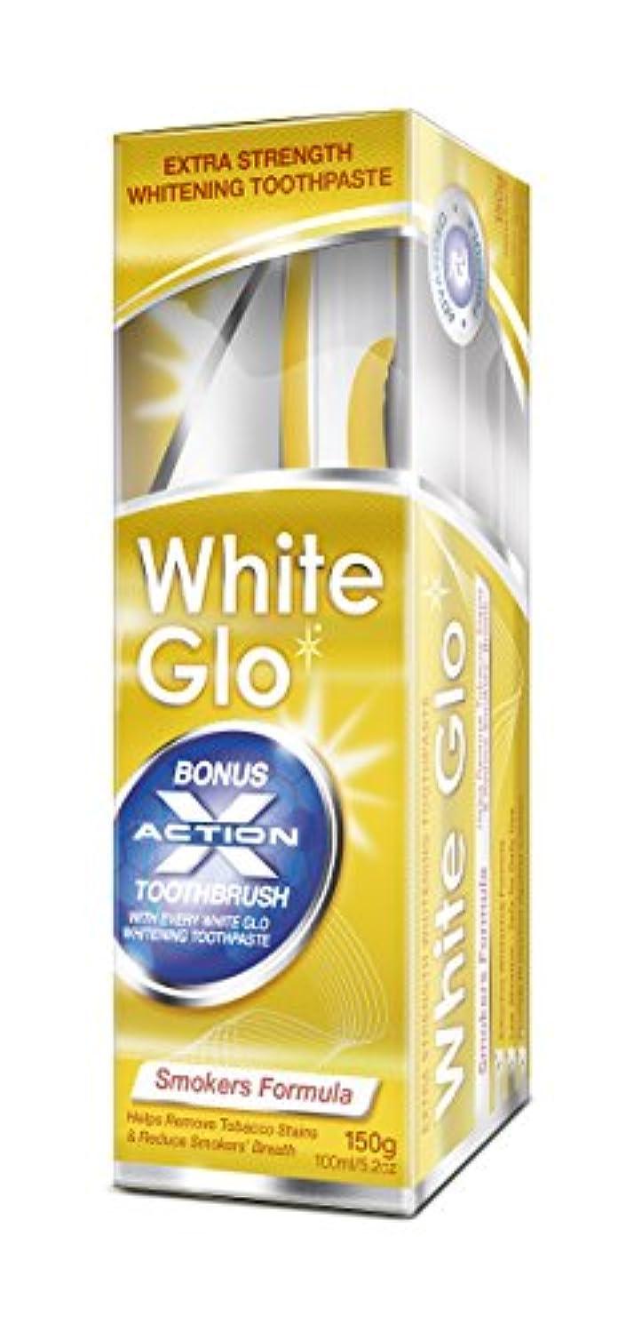 頬骨もろいライターWhite Glo Smokers' Formula Whitening Toothpaste