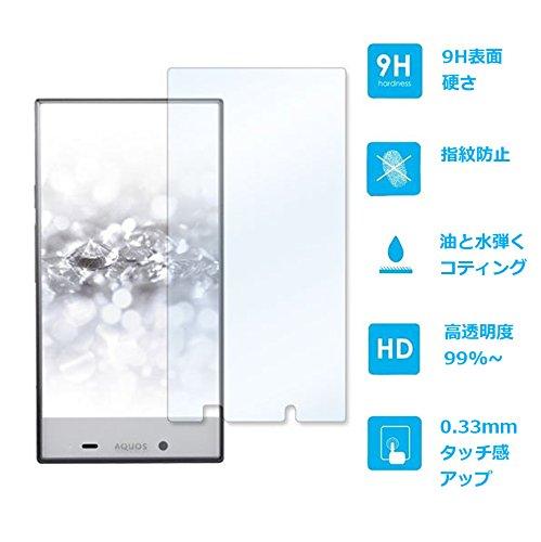 MarsTech Sharp AQUOS Crystal Y2 403SH 強化 ガラス 液晶 保護 フィルム 日本製 素材 安全保証付き 気泡ゼロ 0.3mm 硬度 9H 2.5D ラウンド エッジ 加工 5.2 インチ