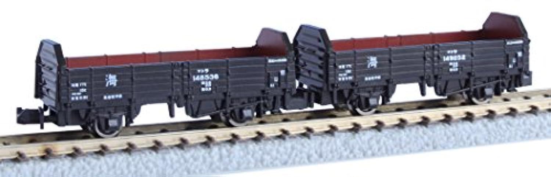 ロクハン Zゲージ T025-2 国鉄 トラ45000形 貨車 [海] 2両セット