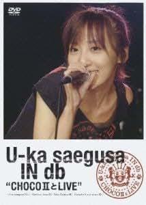 """U-ka saegusa IN db """"CHOCO II とLIVE"""" [DVD]"""
