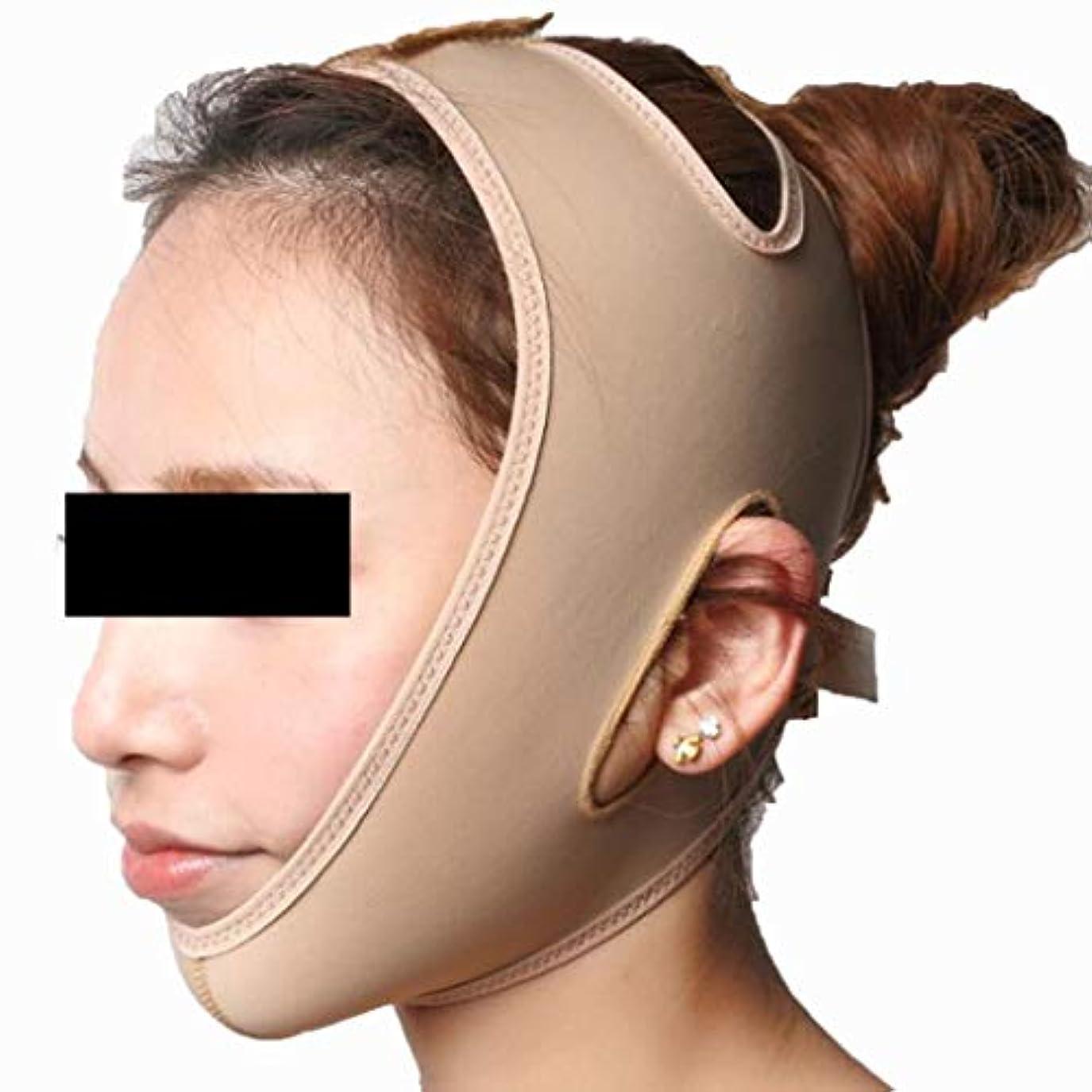 くびれたシャイ肖像画薄い顔包帯フェイススリム二重あごを取り除くVラインの顔の形を作成するあごの頬リフトアップアンチリンクル
