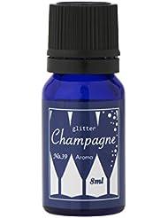 ブルーラベル アロマエッセンス8ml シャンパン(アロマオイル 調合香料 芳香用 フルーティーですっきりとした香り)