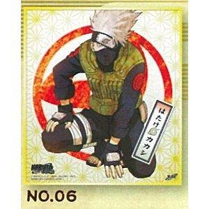 NARUTO色紙ART [N-06.はたけカカシ](単品)