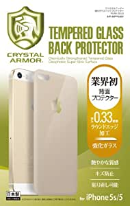 CRYSTAL ARMOR ラウンドエッジ強化ガラス バックプロテクター 【PURE GOLD】 [エレクトロニクス]
