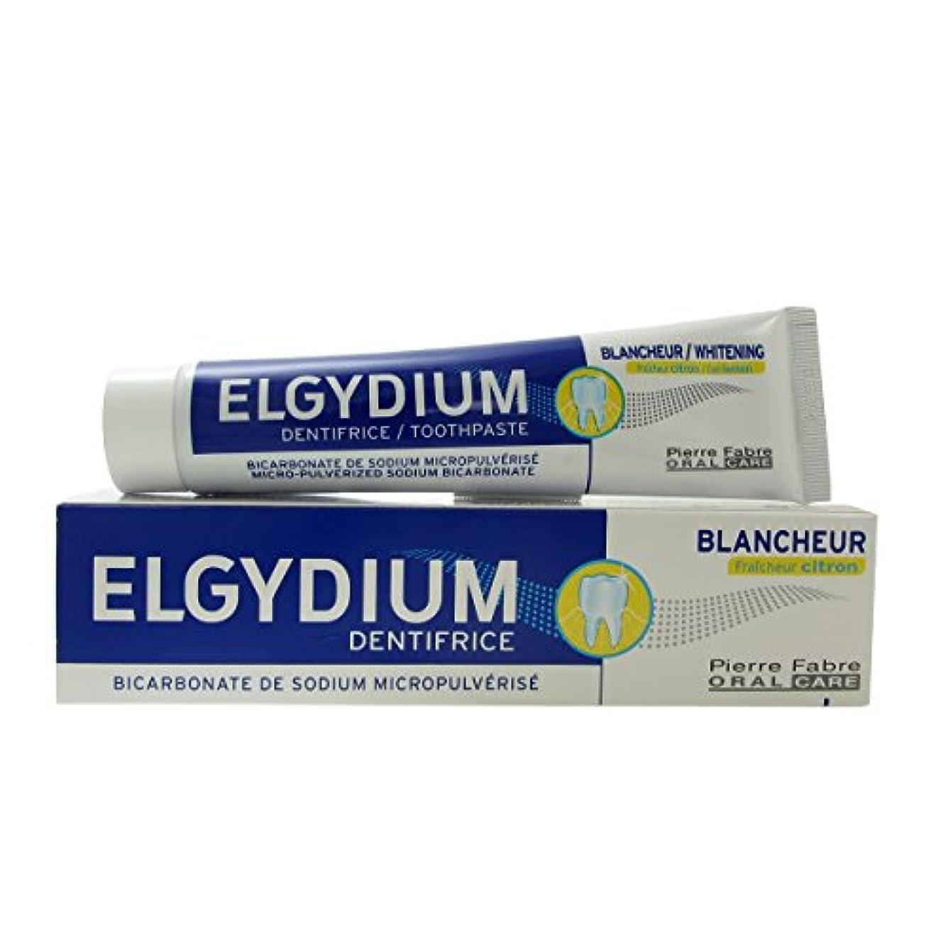 鋭くシャワー恐怖Elgydium Whitening Cool Lemon Toothpaste 75ml [並行輸入品]