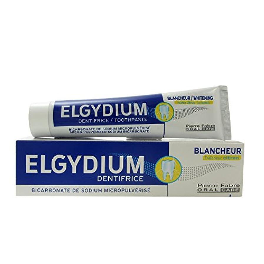 面背が高い汚染Elgydium Whitening Cool Lemon Toothpaste 75ml [並行輸入品]