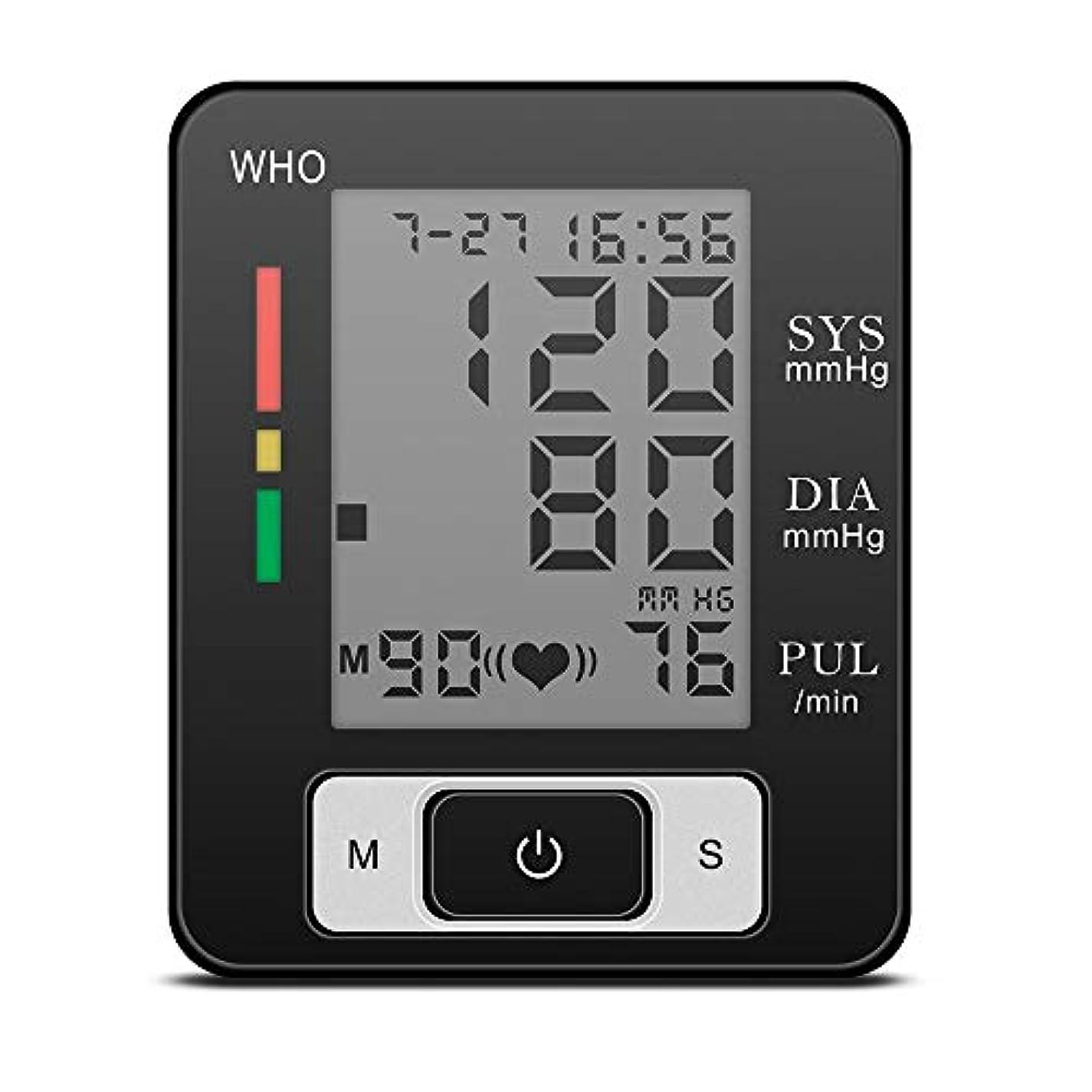 許さない母性みなさん血圧計 手首式 手首式血圧計 使いやすい 家庭用 贈り物 プレゼント ギフト最適