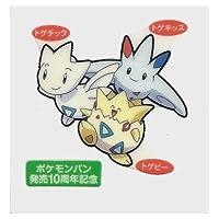 ポケモン デコキャラシール ポケモンパン 発売10周年記念 【 第91弾 】 トゲピー進化系