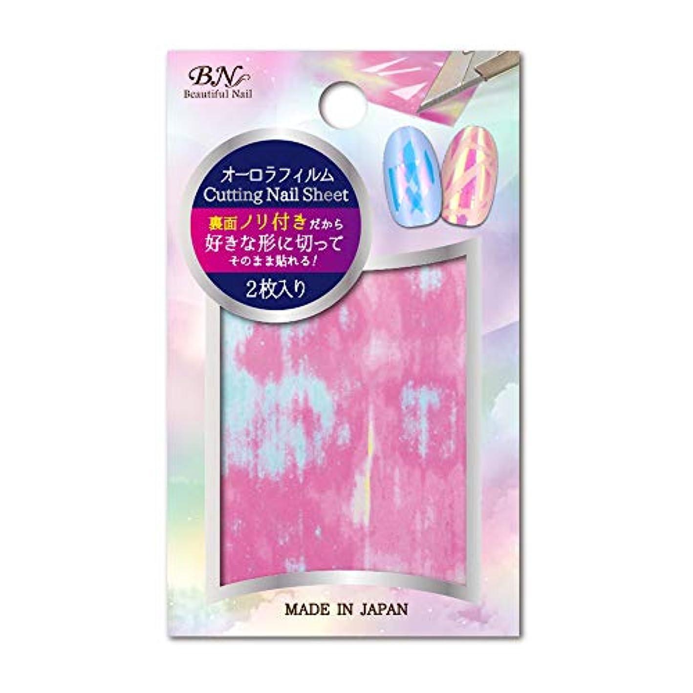 の頭の上カバレッジ極貧BN オーロラフィルム ネイルシール OLF-01 ピンク (2枚入り)