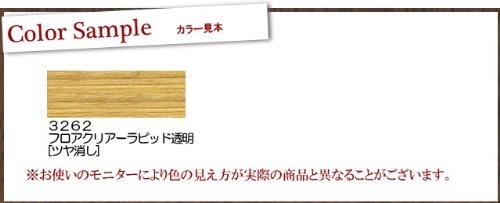日本オスモ オスモカラー #3262フロアークリアーラピッド 2.5L [透明ツヤ消し]