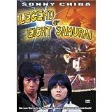 Legend of the Eight Samurai [VHS]