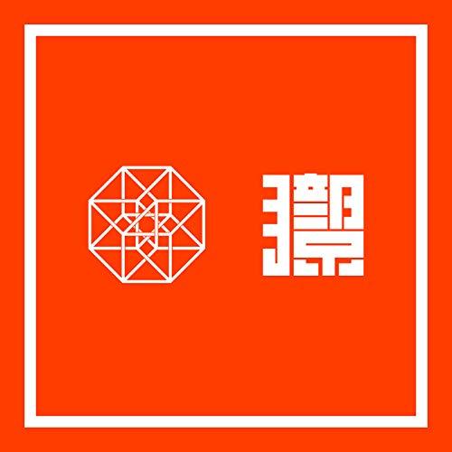 m-flo【E.T.】歌詞を和訳して意味を解釈!不可能を可能にする方法は?チートコードを感じ取ろう!の画像