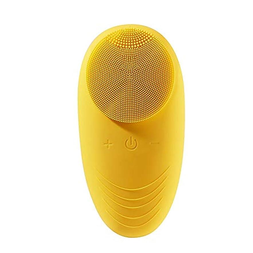 傷つきやすいピアース探検ZXF 電気シリコーン防水クレンジングブラシディープクリーニングポア超音波振動クレンジング器具美容器具 滑らかである (色 : Yellow)